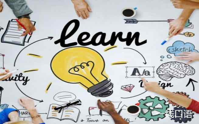 如何快速提高英语口语,这些学习方法都要尝试! (2).jpg