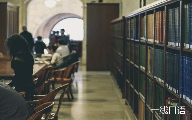 參加出國留學英語培訓前,這些准備工作不可少!.jpg
