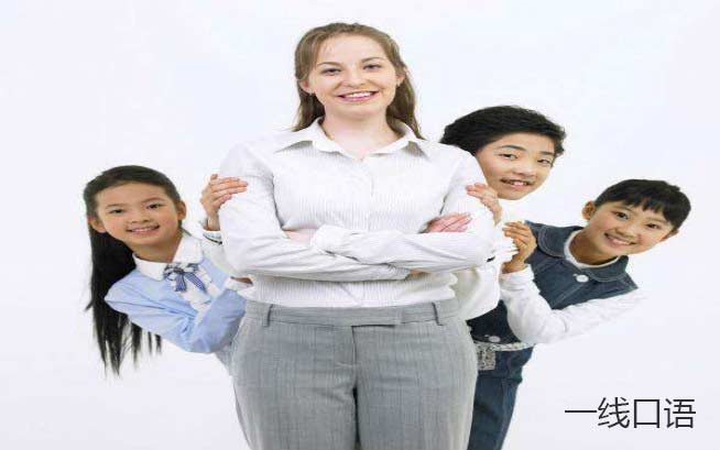 英语学习选择外教一对一授课,有哪些问题需要注意? (1).jpg