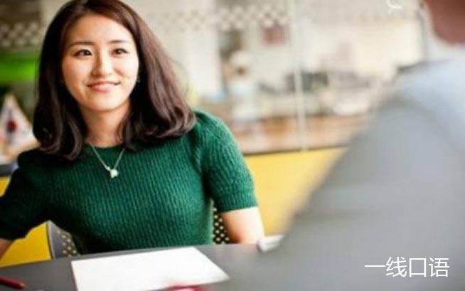优秀的一对一外教,对英语学习的帮助有多大? (2).jpg