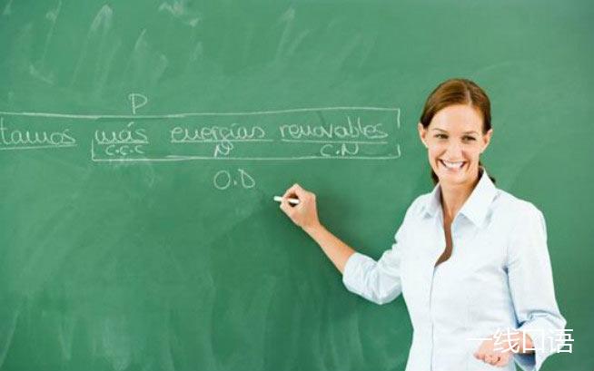 选择一对一外教后,我的英语学习进步飞快 (1).jpg