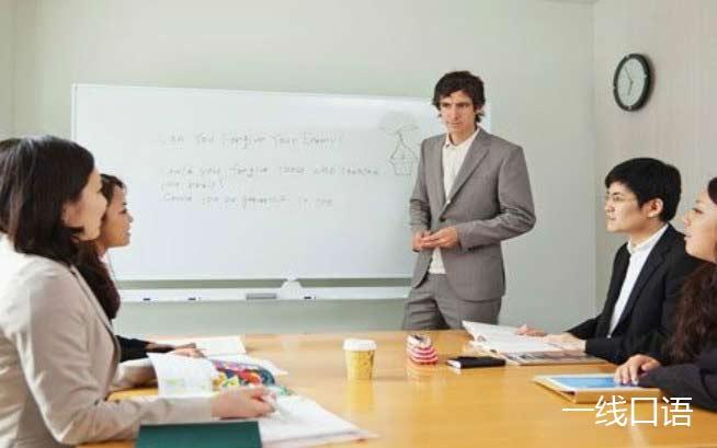影响英语培训学习的价格因素有哪些? (2).jpg