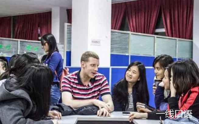 外教一对一市场混乱,如何找优秀的英语外教看这三点! (2).jpg