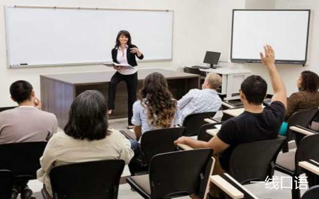 优秀的培训机构,给我的英语学习带来的新体验! (2).jpg
