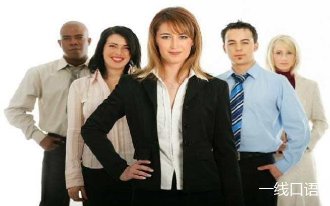 企业英语培训的步骤是什么?都有哪些内容? (2).jpg