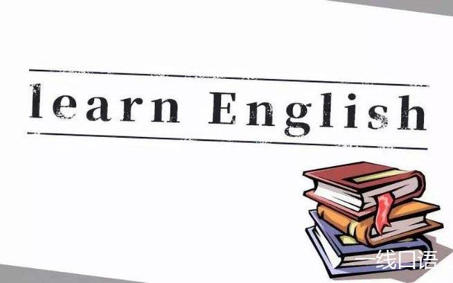英语口语考试万能句分享,离满分就差这一句了! (1).jpg