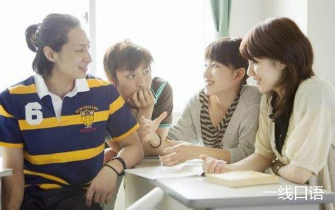 如何从零开始学英语?方法掌握是第一步! (1).jpg