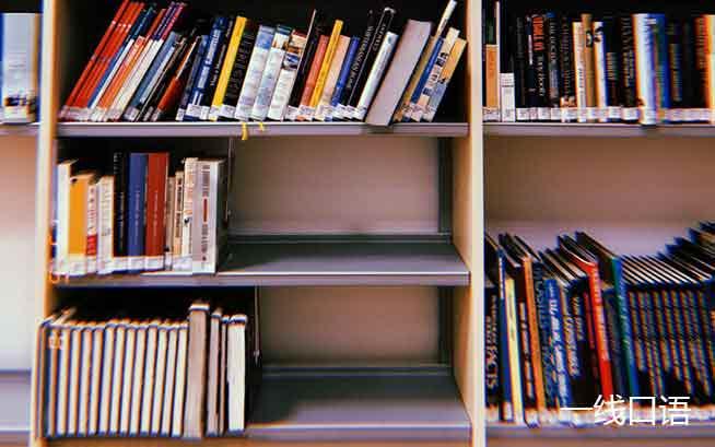 英语外教一对一培训哪个好?多年报读经验分享 (2).jpg