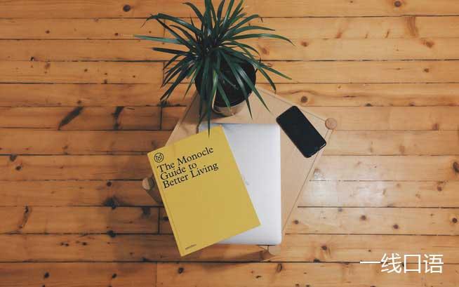 3个学好英语的方法,掌握高效学习窍门! (2).jpg