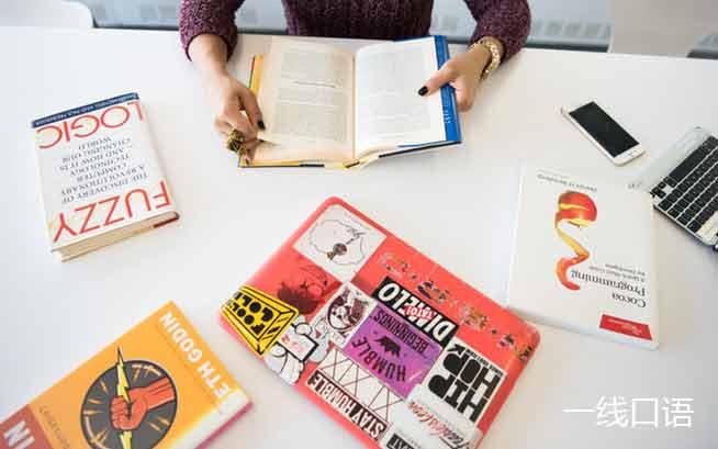 如何学习英语口语?快速学习英语口语的干货分享! (1).jpg