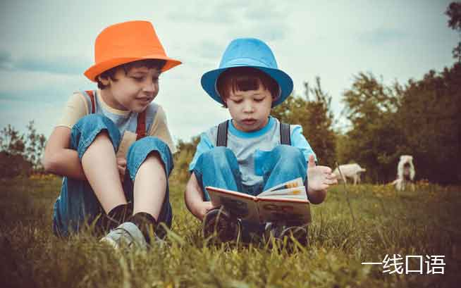 儿童英语口语练习技巧推荐:这两个足够了 (1).jpg