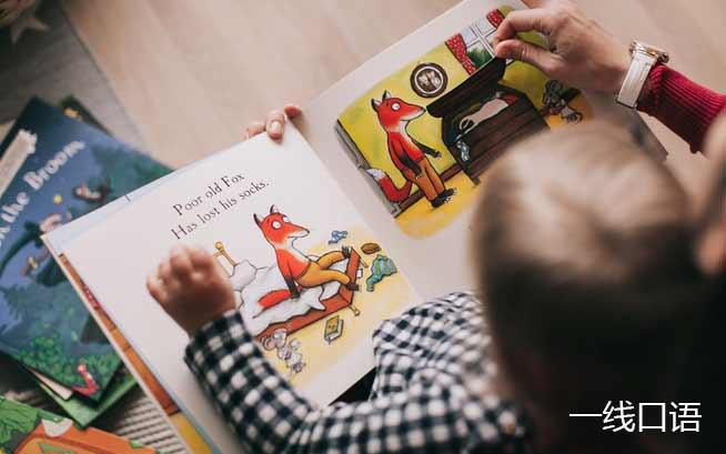 儿童英语在线培训怎么选 (1).jpg