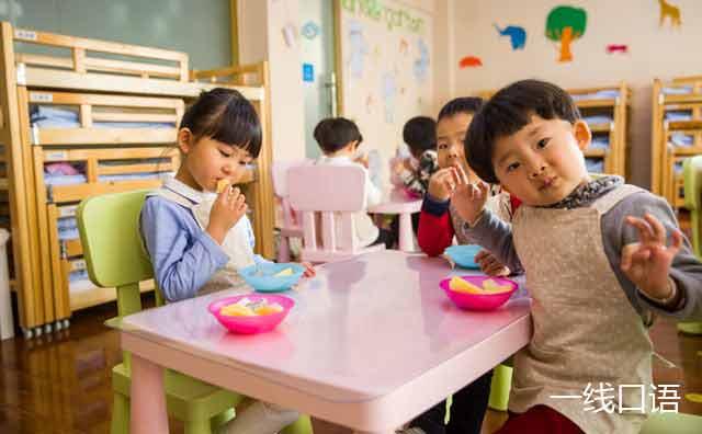 6个幼儿英语学习方法,家长收藏! (2).jpg