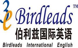 南京少儿英语培训机构排行榜