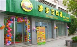 宁波少儿英语培训哪个机构好?