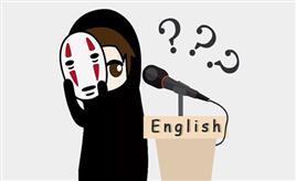 如何有效提高大学生英语口语培训效率?(2)