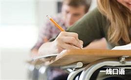 高中英语作文必备加分句子,必须收藏!