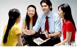 我们能从英语培训班获得什么?