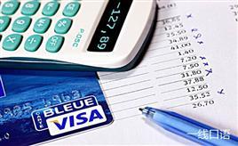 企业英语词汇:credit的深层含义