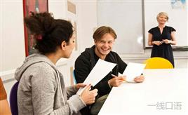 分析商务英语口语培训班价格多少钱?