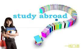 出国留学,英语不好是种什么体验?