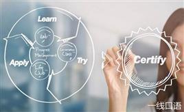 企业英语培训有用吗?如何选择?