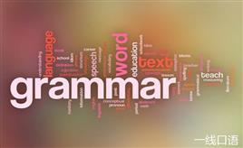 速速领取!最新整理的高中英语语法大全