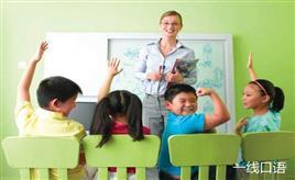 少儿英语培训价格一般多少钱?有没有价格表?
