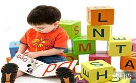 少儿英语学习 六岁就能读英文原版书?