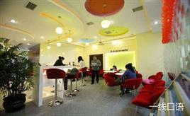 长沙雅思英语培训机构哪家好?怎么收费?