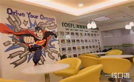武汉英语培训机构排名最新版,你知道几家?