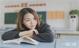 大学英语四级考试备考经验分享