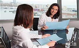 求职中英语面试自我介绍有哪些要领?