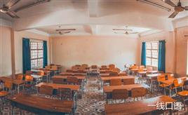 英语外教一对一有哪些问题?如何才能学好?