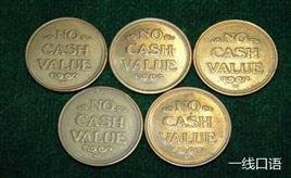 大学英语:token是什么意思?原来处处能见到!