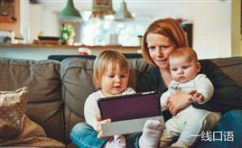 市面上各种少儿英语培训教材,哪种更适合孩子?