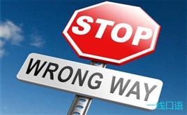 初中英语:wrong是什么意思?派生词了解一下?