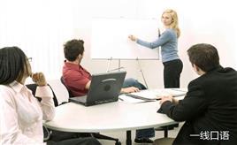 什么是英语外教?英语外教一对一的意义在哪?
