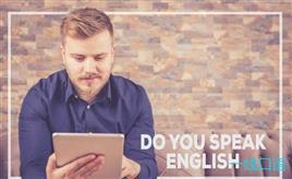 """英语口语学习如何提升?这2个""""坑""""千万别踩"""