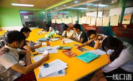 培训机构怎么选,才能让英语学习之路更顺畅
