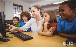 少儿进行在线英语培训,家长如何选择机构?