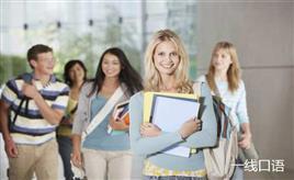 英语想要提高,看看如何挑选培训机构!