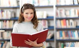 大学生必备英语原版书籍阅读