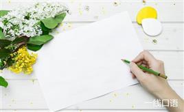 外贸英语函电中的开发信该怎么写?