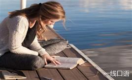 bec剑桥商务英语中级阅读:5个实用的应试技巧