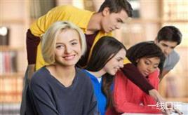 成人培训班效果如何,英语提升快吗?