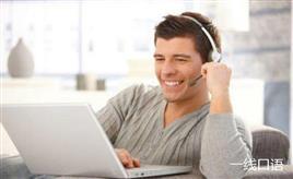 提高英语听力的歌曲推荐,还有在线练习技巧分享!