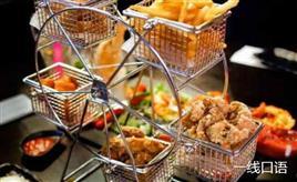 旅游常用英语口语对话(十四)吃饭