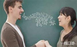 成人英语培训的价格如何?贵不贵?