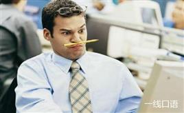 企业英语培训的步骤是什么?都有哪些内容?